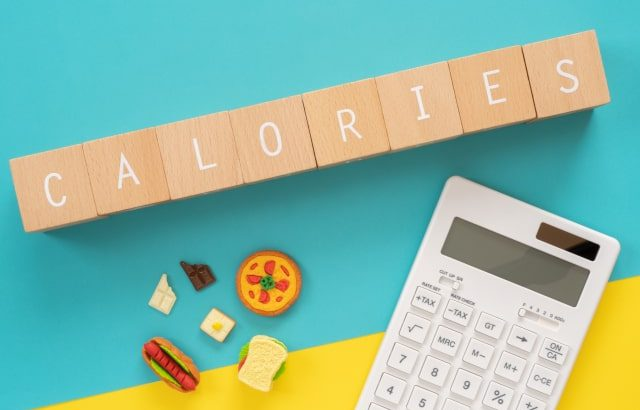 ダイエットをするなら1日に必要なカロリーの目安を把握しよう!具体的な数値を解説